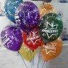 Воздушные шары с рисунками звезд и серпантина и надписью с днем рождения