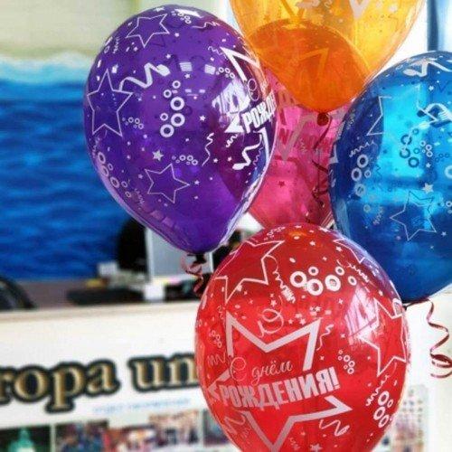 Воздушные шарики на День Рождения кристалл с серпантином и звездой