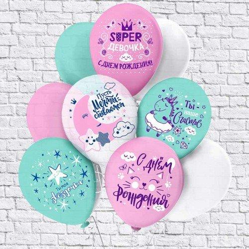 Воздушные шарики для девочки с детскими рисунками и поздравительными надписями