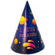 Колпаки, Космос, С Днем Рождения! 6 шт.