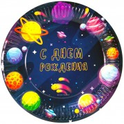 Тарелка на космическую тему 6 шт диаметр 23 см.