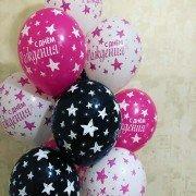 """Воздушные шары """"С Днём рождения малиновые звезды"""""""