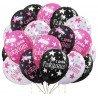 Латексные шарики с надписью с днем рождения белого малинового и черного цвета 3
