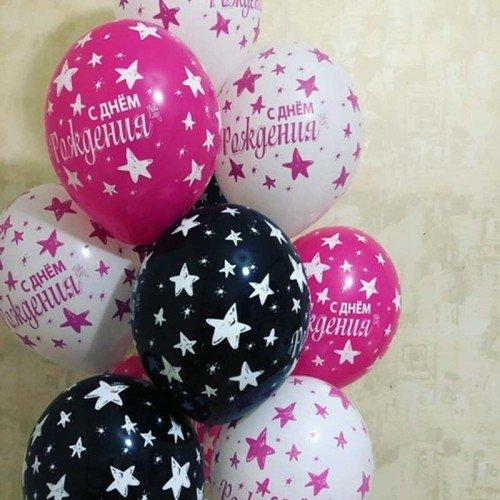Латексные шарики с надписью с днем рождения белого малинового и черного цвета