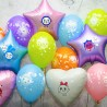 Коллекция малышарики шары разноцветные 1