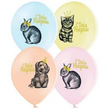 Латексные шарики с домашними животными и надписью с днем рождения