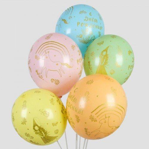 Воздушные шарики для девочки  с принцессой и надписью с днем рождения