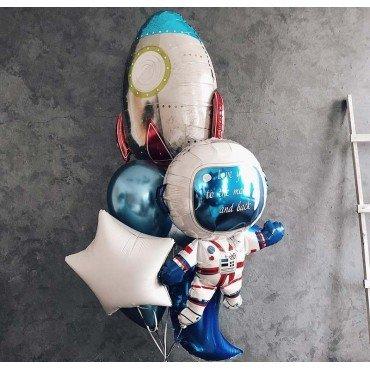 Шар ракета и космонавт с индивидуальной надписью