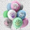 Воздушные шарики лесная сказка