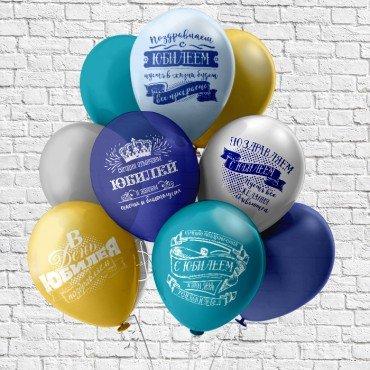"""Воздушные шарики для мужчины с надписями """"Ты Чемпион Мира"""""""