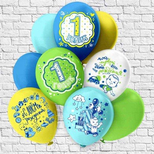 латексные шары на 1 день рождения для мальчика