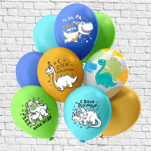 Гелиевые шары с днем рождения динозавр