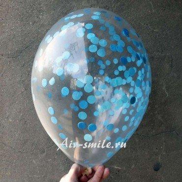 Шар с наполнением конфетти голубого цвета