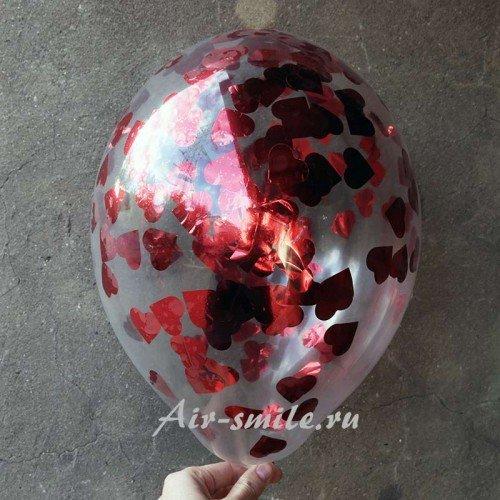 Шар с конфетти в виде сердечек красных