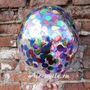 Шар с разноцветным конфетти металлик