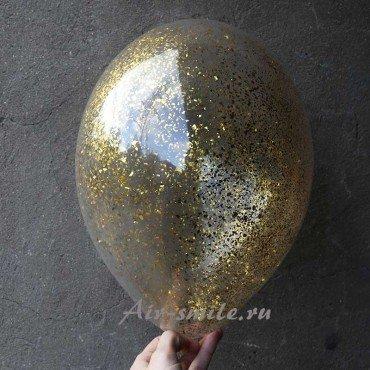 Прозрачный шар с конфетти золотая крошка