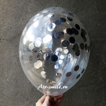 Прозрачный шар с конфетти серебряного цвета
