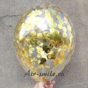 Шар с конфетти золотого цвета