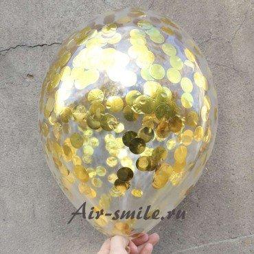 Прозрачный шар с конфетти золотого цвета
