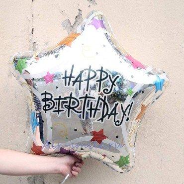 Фольгированный шар голографическая звезда с днём рождения