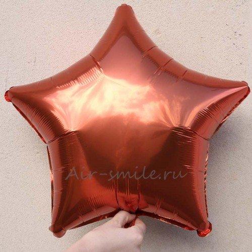 Звезда фольгированная оранжевого цвета