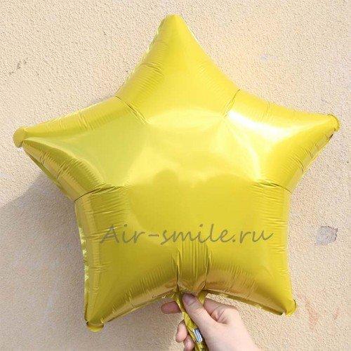 Фольгированная звезда жёлтая