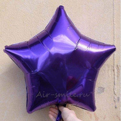 Звезда фольгированная фиолетового цвета