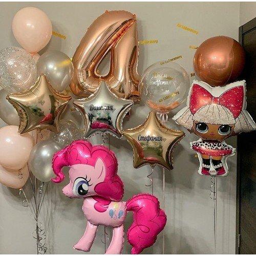 Воздушные шары для девочки на 4 года со сферой, куклой и литл пони