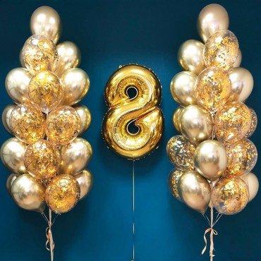 Фонтан из шариков в золотых оттенках на 8 лет с цифрой