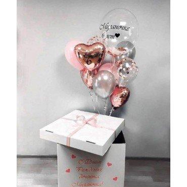 Коробка с воздушными шариками для дочери с надписью