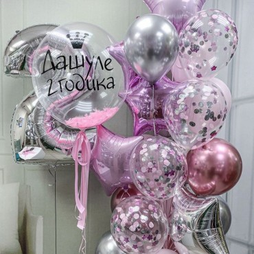 Украшение воздушными шарами для девочки на 2 годика с надписью на заказ