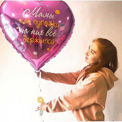 Воздушный шар сердечко для мамы с надписью и лентой