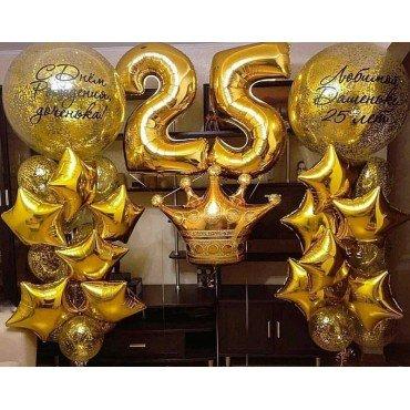 Украшение шарами Дня Рождения девушки в золотом цвете на 25 лет