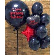 """Воздушные шары для мужчины """"Радость любимого"""""""