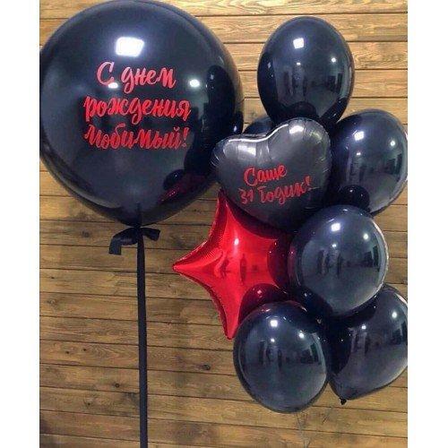 Воздушные шарики на День Рождения мужчины в чёрном цвете с гигантом