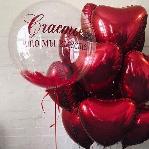 Bubble с надписью на заказ для любимой на День Рождения