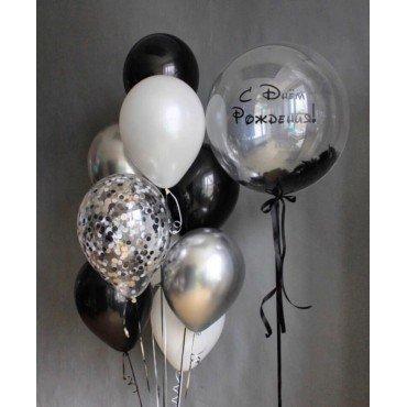 Bubble с надписью на заказ для мужчины на День Рождения