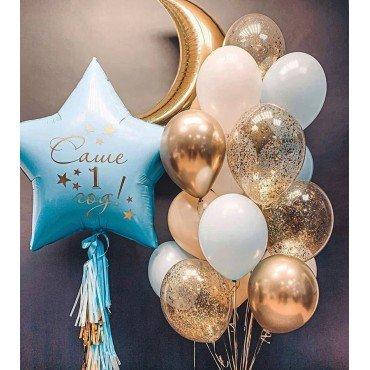 Воздушные шары на 1 годик для мальчика в золотом стиле