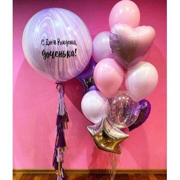 Воздушные шары для девочки с большим агатом и надписью