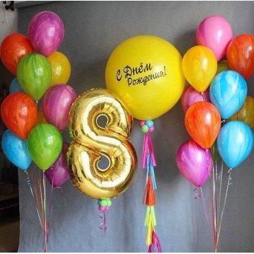 Воздушные шарики на 8 лет с яркими агатами и цифрой