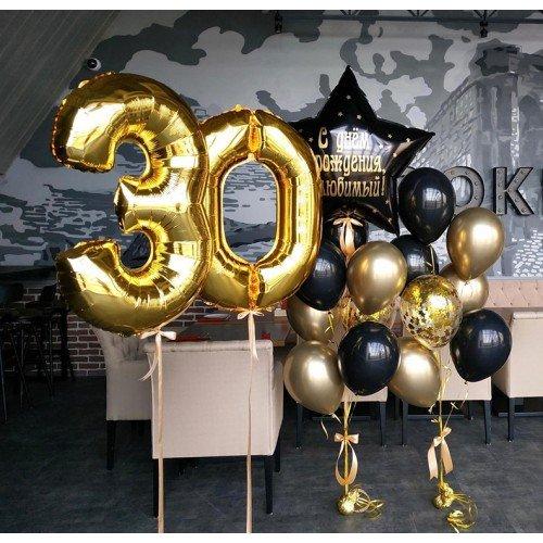 Украшение шарами на День Рождения для мужа 30 лет с надписями