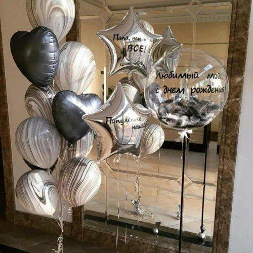 Воздушные шарики для мужчины с агатами и индивидуальными надписями