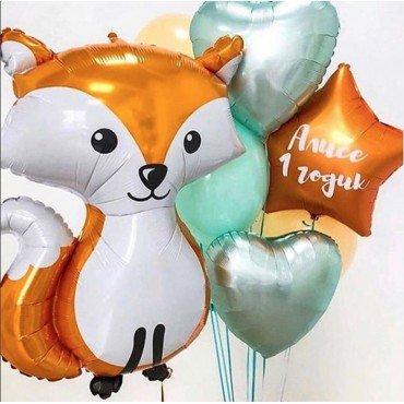 Воздушные шары на годовасие с лисичкой
