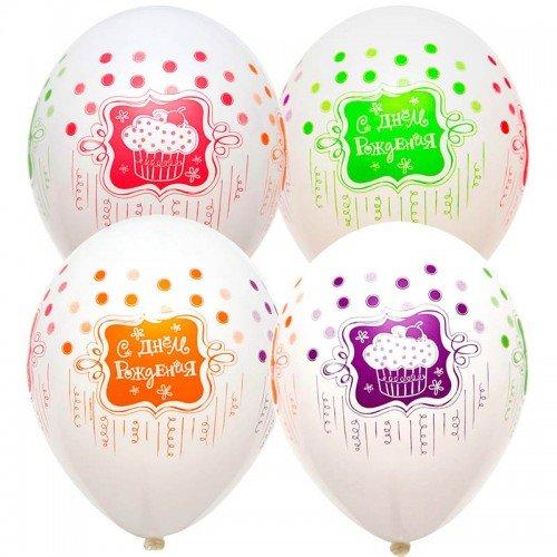 Шарики сладкий праздник на день рождения