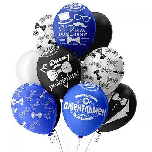 """Гелиевые шары на День Рождения мужчины с рисунками """"Джентельмен"""""""