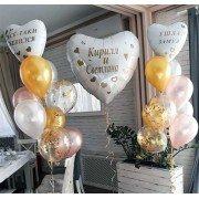 Украшение шарами на свадьбу с индивидуальной надписью