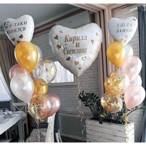 Украшение шарами свадьбы с фольгированным сердцем с надписью