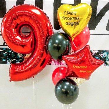 Воздушные шарики на 9 лет для мальчика с индивидуальными надписями