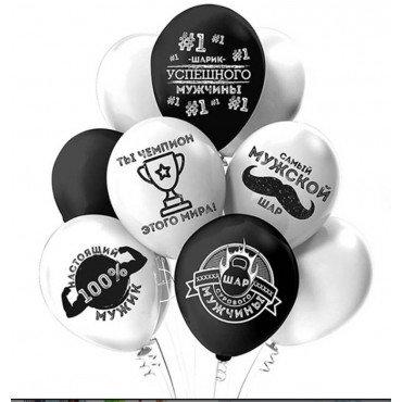 Воздушные хвалебные шары для настоящего мужчины