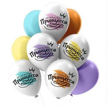 """Воздушные шарики для дочери с надписью """"Принцесса"""""""